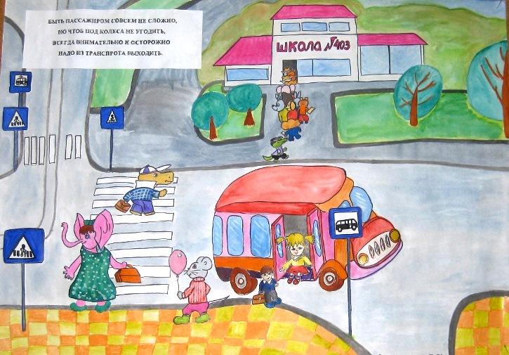 детский рисунок правила дорожного движения фото